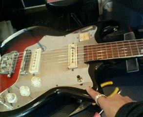 ビザールギター・