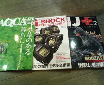 3大趣味の本