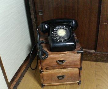 家電話です。