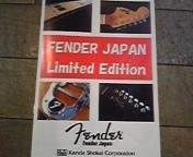 FENDER JAPANより