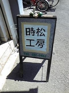読みたくなる?!