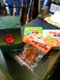 北海道から贈り物!