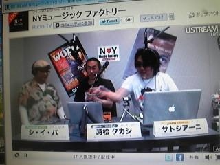 昨日UST、今日FM
